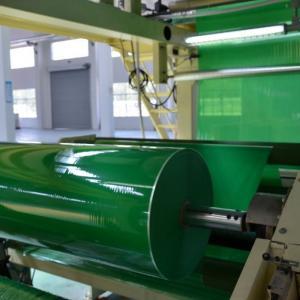 China Custom Color Carton Sealing Use Bopp Packing Tape wholesale