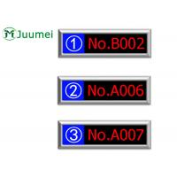 Buy cheap Bank Hospital LED Counter Display Printed Digital Number Counter product