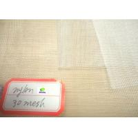 China 5 10 20 30 40 50 60 70 80 90 100 micron nylon filter mesh / filter bag food degree liquid filter wholesale