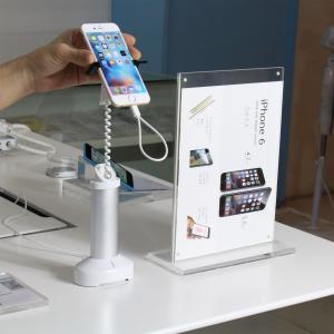 Buy cheap Agarrador antirrobo de la seguridad del cordón del sensor de la alarma del ASISTENTE que cierra el soporte del handphone con la alarma product