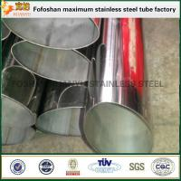 China Oblong Tube Special Section Tube/Pipe For Balustrades Railings on sale