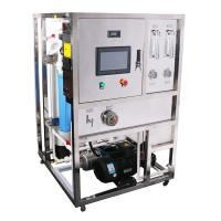 China 0.8 - 1.0Mpa Rated Pressure Seawater Desalination Plant , SS 304 Seawater Reverse Osmosis Plant on sale