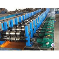 China High Precision Forging Roller Die / Tube Mill Rolls Casting Or Forging Rolls on sale