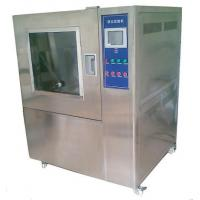 Buy cheap Programmable Environmental Test Equipment Sand And Dust Test Chamber GB ISO product