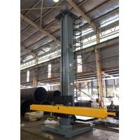 Buy cheap Automatic Column And Boom Welding Manipulator For Fit Up Pipe welding Longitudinal Seam Welding product