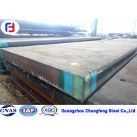 Buy cheap Anti Corrosion Mold Steel Plate P20 Thickness 12 - 250mm For Die Holders product