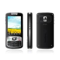 Buy cheap C+G dual-mode phone from wholesalers