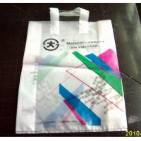Quality Degradable Printed Rope Handle Bags plastic shopping bag for supermarket for sale