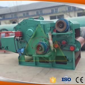 Buy cheap La trituradora chipper de madera industrial de la capacidad grande trabaja a máquina en venta product
