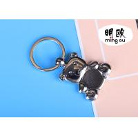 Buy cheap Durable Zinc Alloy Happy Bear Custom Metal Keyrings 3D With Big Logo Position product