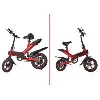 Buy cheap Aluminium Alloy Folding Electric Bicycle Speed 25 - 40 Km / H Mechanical Disc Brake product
