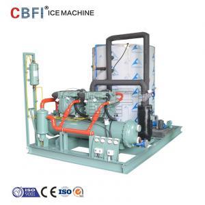 Buy cheap 毎日容量の薄片の製氷機 20 トン/製氷機械容易な操作 product
