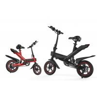 Buy cheap Aluminum Alloy Folding Electric Bicycle Energy Saving Rust Resistance Chain product