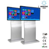 Buy cheap Easy Use Floor Standing Touch Screen Kiosk Monitor With Windows Operating System product