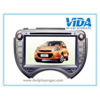Buy cheap Nissan Two DIN 7'' Car DVD Player with gps/TV/BT/RDS/IR/AUX/IPOD special for March product