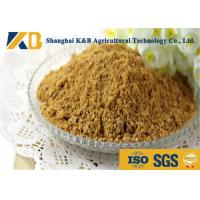 Buy cheap Purity Easy Absorb Fish Powder Fertilizer / Fish Meal Feed For Shrimp product