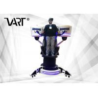 Buy cheap Exciting VR Flight Simulator , Virtual Reality Standing Machine With Shooting Games For Fun from wholesalers