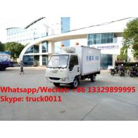 Buy cheap 2019s best seller-JAC brand 4*2 LHD gasoline refrigerated truck for sale, HOT SALE! JAC 2tons cold room truck product