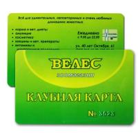 Buy cheap 125 KHz EM4200 Smart Card / IC Card, Identification Recognition Card (RC4012) product