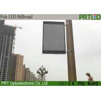 Buy cheap High Resolution P 5 Outdoor Advertising LED Billboard for Roadside mounting on stand poles from wholesalers