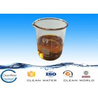 Buy cheap Brown color liquid Colour Fixing Agent 40%-60% Solid content textile color fixing product