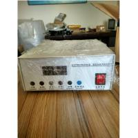 Buy cheap Single / Double / Triple Frequency Ultrasound Generator Cleaning of chengcheng from wholesalers