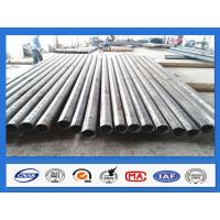 Buy cheap 25FT 30FT 35FT 40FT Octagonal Galvanized Steel Power Pole for 500KGF Design Load product