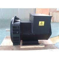 70kw 70kwa Brushless AC Generator 60hz Frequency For All Generator Set