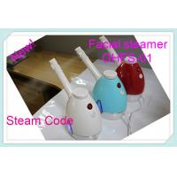 Buy cheap Long Life Ozone Spa Facial Steamer , Ionic Facial Whitening Facial Cleanser product