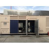 Buy cheap Customized Natural Gas Compressor Skid Mounted Equipment With SIEMENS Motor product