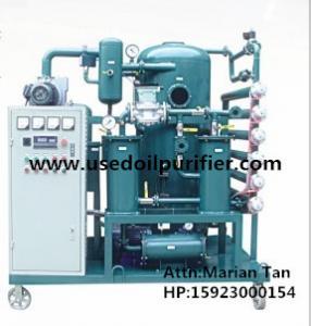 Buy cheap Equipamento da limpeza do óleo do cabo da fase do dobro de ZJA, máquina da filtragem do óleo do transformador product