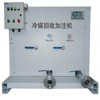 Buy cheap Refrigerant Reclaim Machine(Russian Quality)_WFL36 product