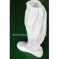 Buy cheap Convenient ESD Anti Static Clean Room Booties Easy Clean For Electronics Factory product