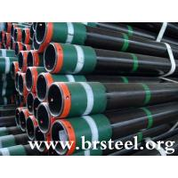 Buy cheap Best price list API 5CT grade H40/J55/k55/N80 steelcasingsteel pipe for oil and gas,R1,R2,R3 Length product