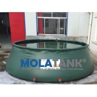 Buy cheap 2500L onion shape 15000L PVC collapsible rain water collect storage tank product