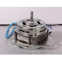 Buy cheap Energy Saving Single Phase Wash Motor for Home HK-178X product