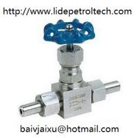 Buy cheap Globle Type Needle Valve product