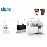 Buy cheap Shunda High Speed Paper Cup Forming Machines With Inspection Camera System and from wholesalers