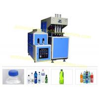 Buy cheap 1000BPH Water Bottle Making Machine , Semi Automatic Blow Moulding Machine Compact Design product