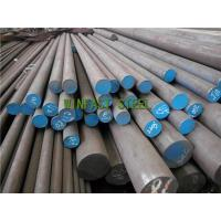 Buy cheap CD4MCuN Stainless Round Bar 20MM / 304 Stainless Steel Rod Forged product
