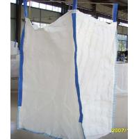 Super Sift Proof bags,U-panel construction with blue side stitch lock bag and sift proof.