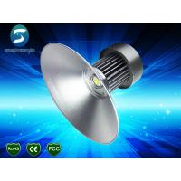 Buy cheap Good heat sink 50w high bay light industrial led high bay lighting from wholesalers