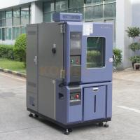 Buy cheap MIL-STD-810D Program High And Low Temperature Test Chamber For Electrical Appliance -70  ~  150  ℃ product