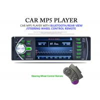 Buy cheap Bluetooth Touch Screen Car Radio With Gps Phone Charge 7 Color Back Light product