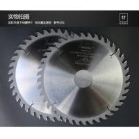 China Durable V Groove Circular Saw Blade Sharpen 4.5 Inch TCT With Expansion Slot on sale