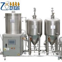 China Micro Beer Stainless Steel Conical Fermenter 50l 100l For Restaurant Pub Plant on sale