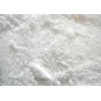 Buy cheap Safe Raw Material Weight Loss Powder Rimonabant Acomplia For Muscle Building product