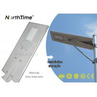 Buy cheap Luz de rua solar integrada infravermelha do sensor de movimento com sistema de controlo do App do controle claro product
