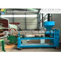 Buy cheap Automatic One Step Polyurethane Pipe Production Line For Insulation Pipeline Making product
