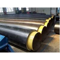 Buy cheap PU Foam Thermal Insulation Steel Pipe product